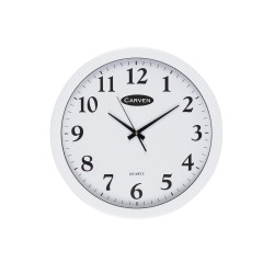 CARVEN WALL CLOCK 450mm White Frame